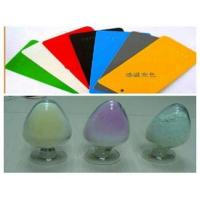 Buy cheap photochromic pigment powder from wholesalers