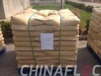 Buy cheap anionic polyacrylamide flocculant from wholesalers