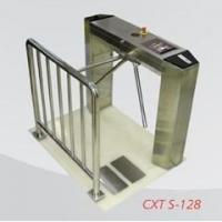 Buy cheap ESD Turnstile Gate System from wholesalers