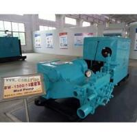 Buy cheap BW-1500 Triplex, Single Acting Reciprocation Piston Mud Pump from wholesalers