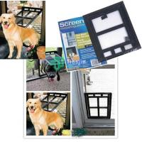 Buy cheap Pet Screen Door Pet Screen Door from wholesalers