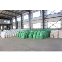 Buy cheap Self-leveling Mortar Master Batch from wholesalers