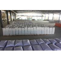 Buy cheap Polycarboxylate Superplasticizer from wholesalers