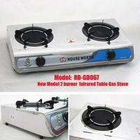 Buy cheap Infrared gas cooktops (RD-GD067) from wholesalers