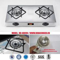 Buy cheap hot sale double burner Stainless steel gas stove table top (RD-GD090) from wholesalers