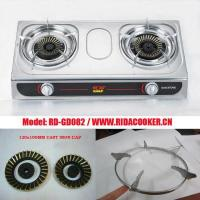 Buy cheap double burner Stainless steel gas stove table top RD-GD082 from wholesalers