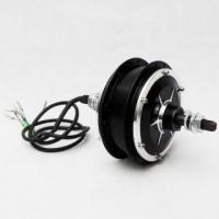 Buy cheap 24V 250W rear mini brushless gearless hub motor - electric bike motor from wholesalers