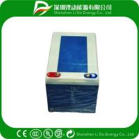 Buy cheap 24V 10Ah lithium battery pack from wholesalers