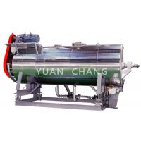 Buy cheap KV Series Vacuum disk type (batch treating) from wholesalers