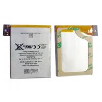 Buy cheap iPhone 3G Battery from wholesalers