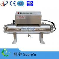 Buy cheap UV sterilization lamp for ballast water from wholesalers