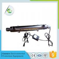 Buy cheap Ultraviolet Filter Systems UV Portable Water Purification Sterilisation from wholesalers
