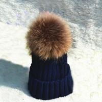 Buy cheap lovely beanie pom poms hat from wholesalers