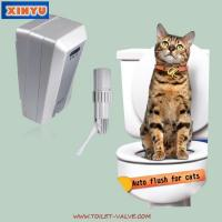 Buy cheap Automatic Toilet Flusher For Cats QBA-I from wholesalers