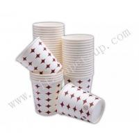 Buy cheap 6.5oz paper cups from wholesalers