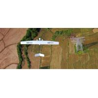 Buy cheap EWG-E2 FIX-WING UAV from wholesalers