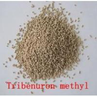 Buy cheap 10% Tribenuron +56% MCPA NA+70% flucarbazone-sodium Herbicide for wheat field from wholesalers