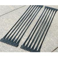 Buy cheap HDPE uniaxial Geogrid from wholesalers