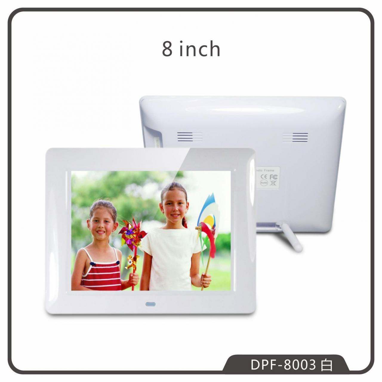 Buy cheap 8 inch Advertising Photo Digital Video Frame Factory LCD Media Player from wholesalers
