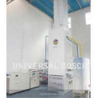 Buy cheap Liquid Oxygen Plant from wholesalers