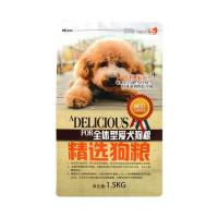 Buy cheap Quad seal bags Good quality quad seal bag for dog food packaging bag product