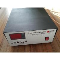 Buy cheap Ultrasonic Generator (Automatic Frequency Control) from wholesalers