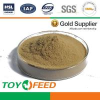 Agriculture use good quality for Brewers Yeast Powder