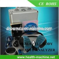Buy cheap 9D NLS health analyzer protection instrument 9d cell therapy function from wholesalers