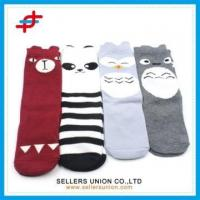 Buy cheap Custom High Quality Cotton Teenage 3D Socks Cartoon Girl Socks from wholesalers