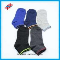 Buy cheap MEN Ankle Socks Boat Running Sport Socks from wholesalers