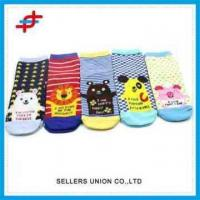 Buy cheap Cute Cartoon Pattern Tube Socks For Kids,Cheap And Comfortable For Wholesale from wholesalers