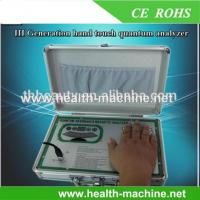 Buy cheap OEM III generation hand touch quantum analyzer factory price from wholesalers