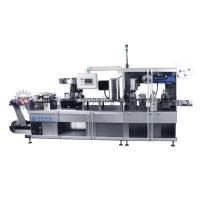 Buy cheap DPP-260K Flat Type AL/PVC & AL/AL Blister Packaging Machine from wholesalers