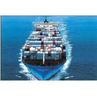 Buy cheap Ocean Freight From China To Australia from wholesalers