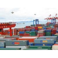 Buy cheap China Export Customs Broker Agent from wholesalers