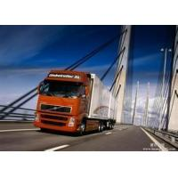 Buy cheap Trucking & Pickingup & Container Shipping Service from wholesalers