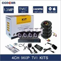 Buy cheap Peripheral Product 4CH 4 in 1 TVI CCTV DVR Kit with 4 Pcs 1.3MP Security TVI Camera -C from wholesalers