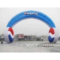 Buy cheap Inflatable Tent-07 from wholesalers