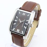 Buy cheap coffee men steel watch from wholesalers