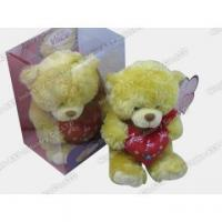 Buy cheap Recordable Plush Toy S-5026 from wholesalers