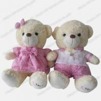 Buy cheap Recordable Plush Toy S-5041 from wholesalers