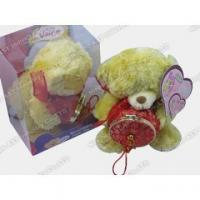 Buy cheap Recordable Plush Toy S-5020 from wholesalers