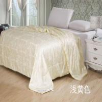Buy cheap silk quilt from wholesalers