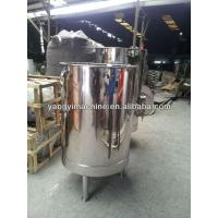Buy cheap Stainless steel home brewery equipment/Jacket mash turn from wholesalers