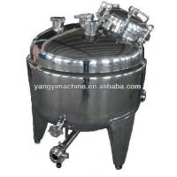 Buy cheap used brewing plant/used brewery equipment for sale beer keg from wholesalers