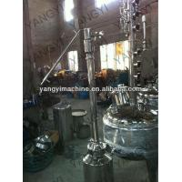 Buy cheap copper distillers/stainless distiller/Reflux columns/3reflux columns stills from wholesalers