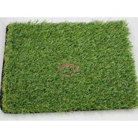 Buy cheap synthetic grass from wholesalers
