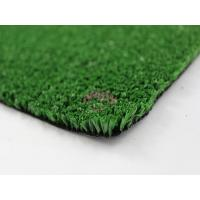 Buy cheap artificial grass cost from wholesalers