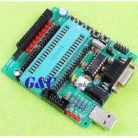 Buy cheap 2PCS C51 AVR MCU development board DIY learning board kit Parts M121rd kit Parts from wholesalers