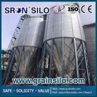 Buy cheap Customized Bulk Feed Bins for Grain from wholesalers